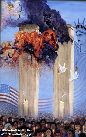 Conn. Supreme Court Rules for 9/11 Widow Over Control of ...